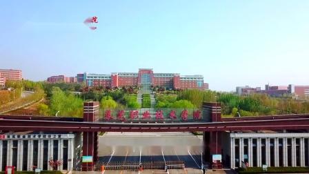 莱芜职业技术学院投资与理财专业介绍宣传片.mp4