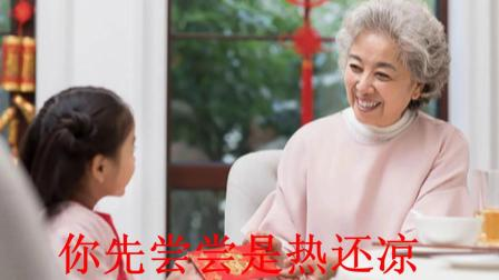 歌曲:奶奶 演唱:郑银兰