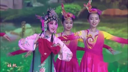 碗碗腔《三月桃花》任小蕾 陕西省戏曲研究院