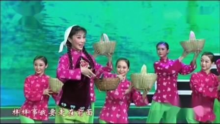 眉户《梁秋燕》选段 张蓓 陕西省戏曲研究院