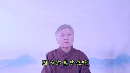 刘素云老师:沐法悟心(第三集)