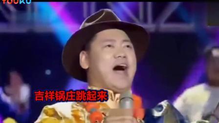 电子琴纯伴奏《吉祥欢歌》(杨白虎演奏)A调