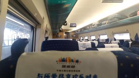 2020年5月18日,G1608次报站(庆盛站—广州南站段)