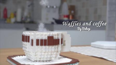 Lego Waffles and coffee - Lego In Real Life 5 - Stop Motion Cooking & ASMR
