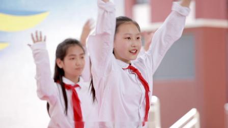 追梦新时代,争做阳光少年。——城阳区白云山学校六一儿童节