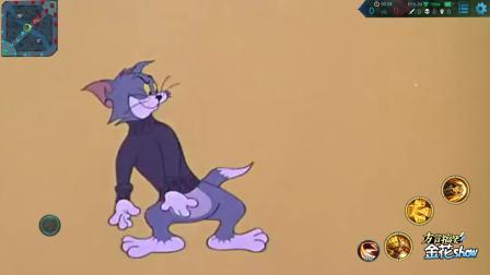 四川方言:用王者荣耀的方式打开猫和老鼠,配上四川话开心又减压!