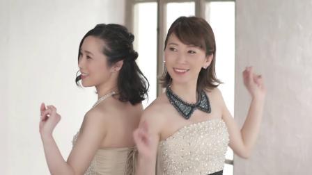 黒木姉妹 まかせんね【MV】