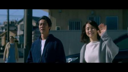 悬疑小说改编堤真一石田百合子主演《希望》先导预告