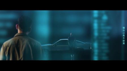 瘦子E.SO《称赞她的美》MV