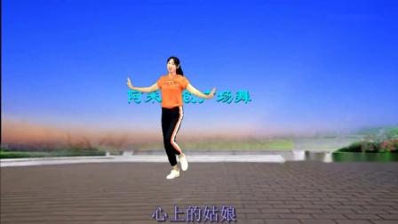 入门级32步广场舞《心上的姑娘》你是我的女神,永远的向往~