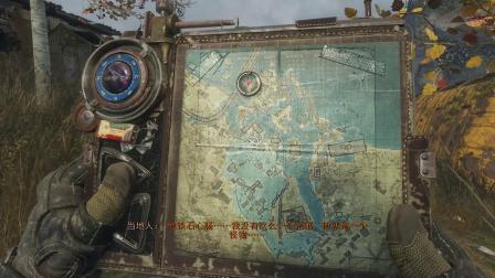 《地铁:离去》老瓦废土之行第三十五期(山姆的故事DLC)