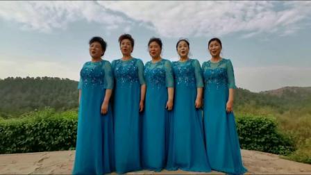 北票市总工会春之声合唱团演唱:我家在中国