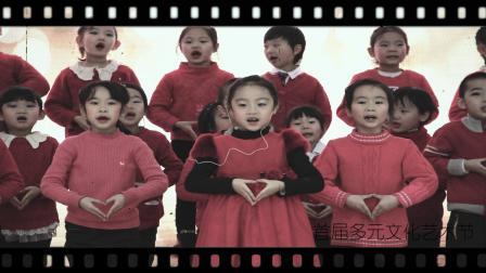 学习幸福的成长——北京育翔小学回龙观学校2020届毕业生留念