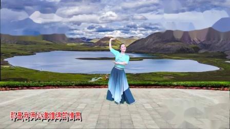 华子广场舞  藏族舞蹈《爱在思金拉措》