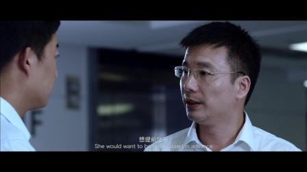 演员竺明主演的影视剧《围猎》