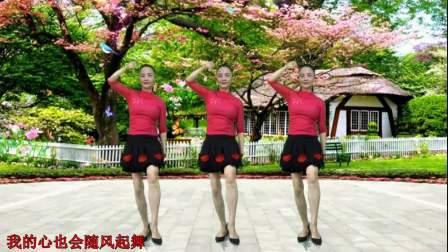 广场舞《爱情地图》编舞:济南朵朵