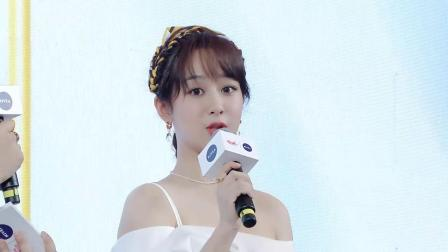 20200726杨紫妮维雅发布会直播
