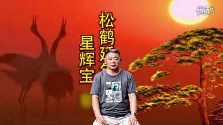 王氏家族和好友给四爷贺寿