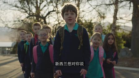 """开学模式ON,新西兰小""""神兽""""们想对你说!"""
