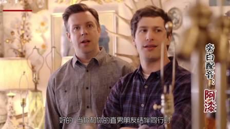 """四川话灵魂配音:我们只是普通""""朋友"""",笑安逸了"""