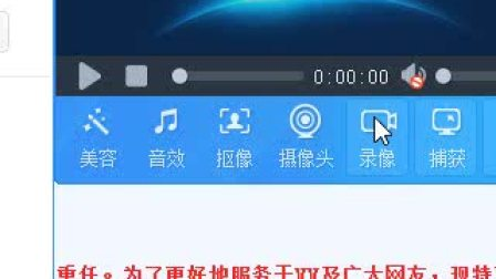 20.0908BT新版(美美哒)-舞迷