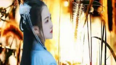 20.0912BT11(今生缘)-心语