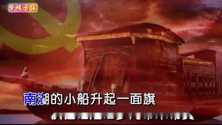 向党看齐_王红涛演唱:警魂