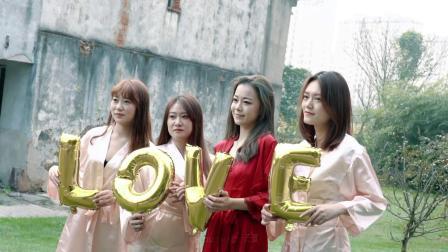 Yu&Jiang Wedding Party /2020.10.18