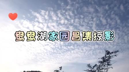 十月湖上无鸳鸯 美景依旧不胜收南漳喜洋洋传媒出品
