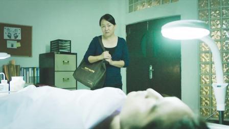 马来西亚罪片《加害者,被害人》正式版预告片