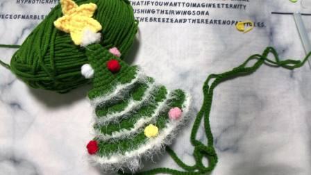 唯骛 圣诞帽生日帽 圣诞树款 编织钩针视频教程