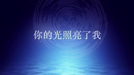 【虚拟歌手—蔷芜】追光者 (试听demo Part.1)