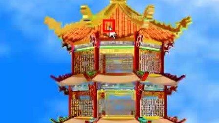 20.1210BT新版中国古塔10-石川