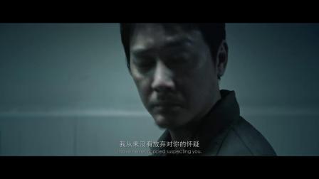 《被害人》先导预告 冯绍峰陶虹黄觉身陷疑云