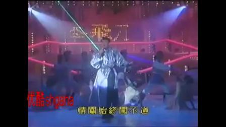 香港电视剧主题歌联唱1983