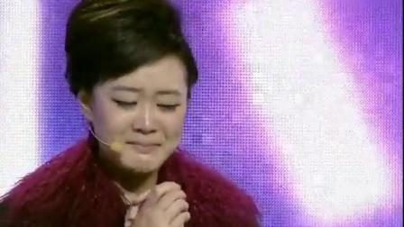 《脱颖而出》现场 黄健翔思念爱女失声痛哭