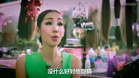 一部泰国人妖纪录片 绝对会颠覆你对人妖的认知 48