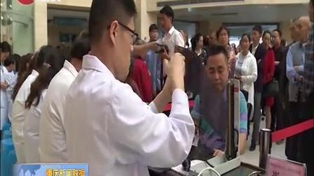 """""""中华民族一家亲"""" 活动走进秀山 重庆新闻联播 170513"""