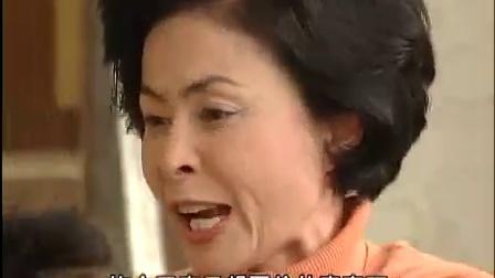 妻子的诱惑 83 恩才欲诉真身份 乔彬被指控罪责