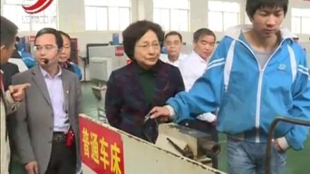郑小燕到抚州东乡区调研 新闻夜航 170416