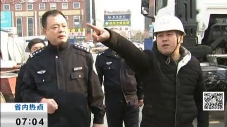 《吉林省公安机关爱警惠警二十条措施》昨天发布 170222