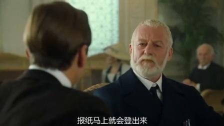泰坦尼克号 国语版 杰克教授叛逆白富美吐口水