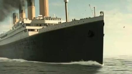 """泰坦尼克号 国语版 杰克振臂高呼""""我是世界第一"""""""