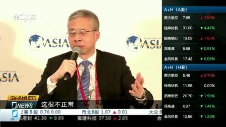 李迅雷预计2020年前后中国房价普跌 财经早班车 20170328 高清版