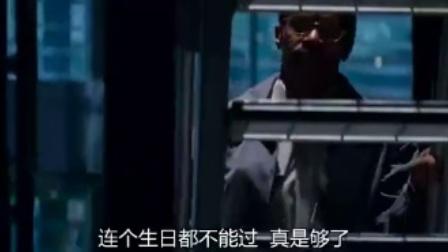 超凡蜘蛛侠2 修电路触电 尸房复活变异成电光人