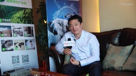陈建军:国际化思路让企业更具核心竞争力