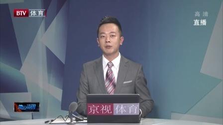 1月14日联赛积分榜(一) 体坛资讯 170114
