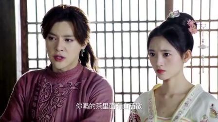 热血长安 第二季 09 画皮偷心 婢女绿桃冒充阿兰