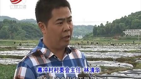 """上栗县赤山镇:""""五日工作法""""打通服务群众""""最后一公里"""""""
