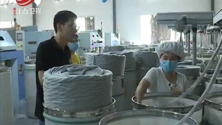 抚州东乡区财源信贷通发放贷款3亿多元 170529